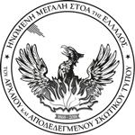 Ηνωμένη Μεγάλη Στοά της Ελλάδος - Λογότυπο